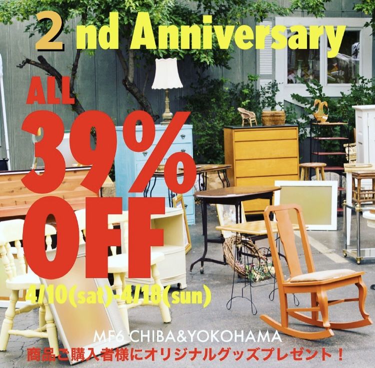 2nd Anniversary Sale!ALL39%OFF!